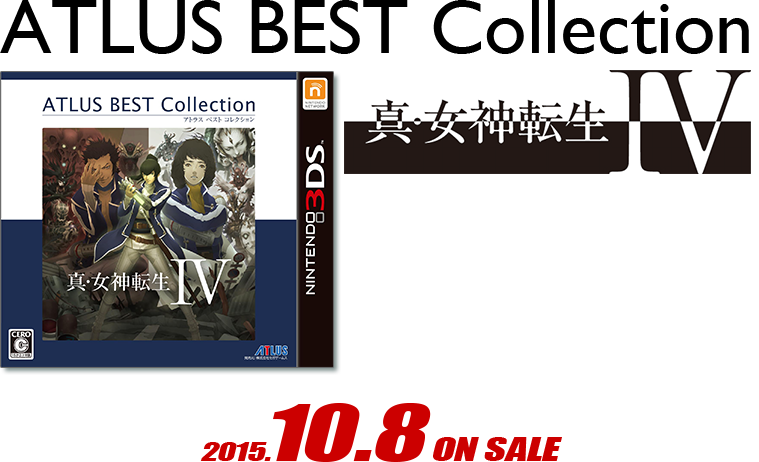ATLUS BEST Collection 真・女神転生Ⅳ 2015.10.8 ON SALE